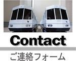 contact_expo70.jpg