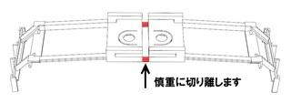 0832Parts_haishoki20150321-02(FujiQ7000T).jpg