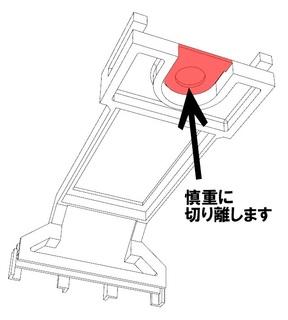 0833Parts_haishoki20150321-03(FujiQ7000M).jpg
